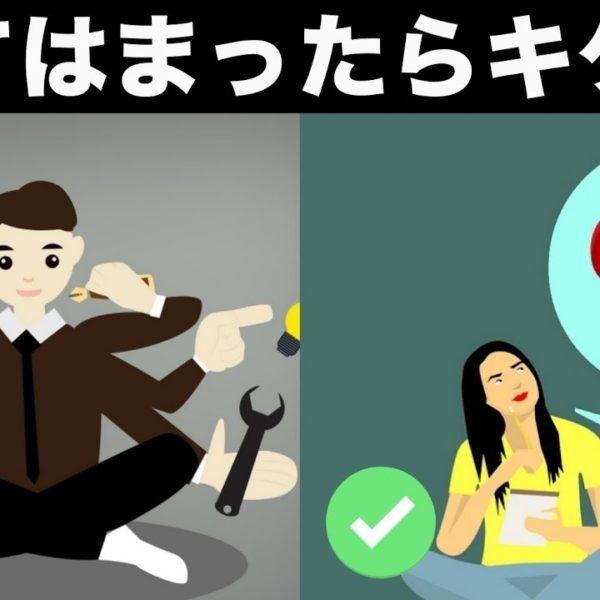 【衝撃】ストレス・精神が病みやすい人がしている11の悪い習慣【モルモル雑学】