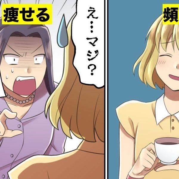 【漫画】糖尿病の初期症状かもしれないサイン5選(マンガ動画)