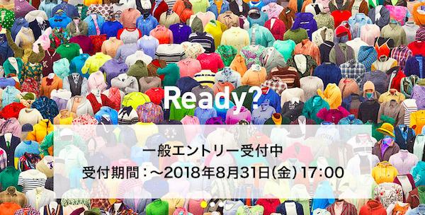 一度は走りたい!日本最大級の東京マラソン2019【マラソン大会情報】