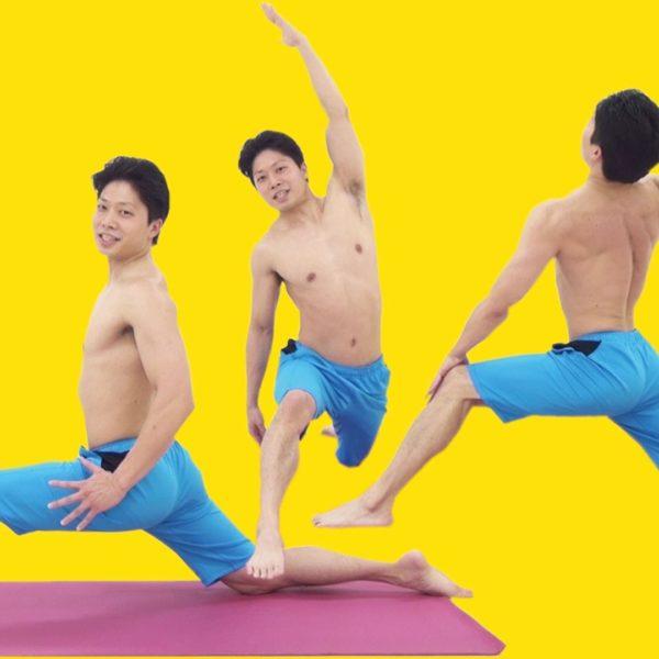 究極的に効果的なストレッチ!股関節・脇腹・背中にストレッチと筋トレの効果あり!【筋トレ動画】
