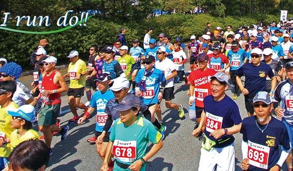 ゆったりした雰囲気が特徴!佐渡トキマラソン2019【マラソン大会情報】
