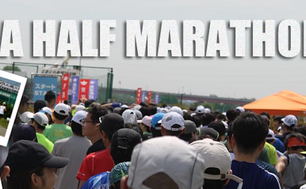 毎月開催されているTAMAハーフマラソン!【マラソン大会情報】